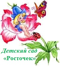 МКДОУ №190 города Кирова